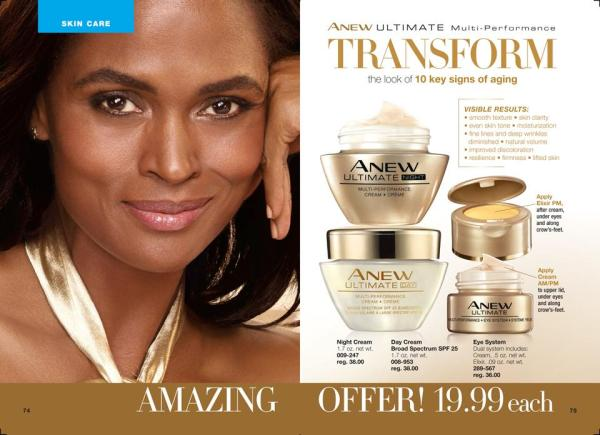 avon-coupon